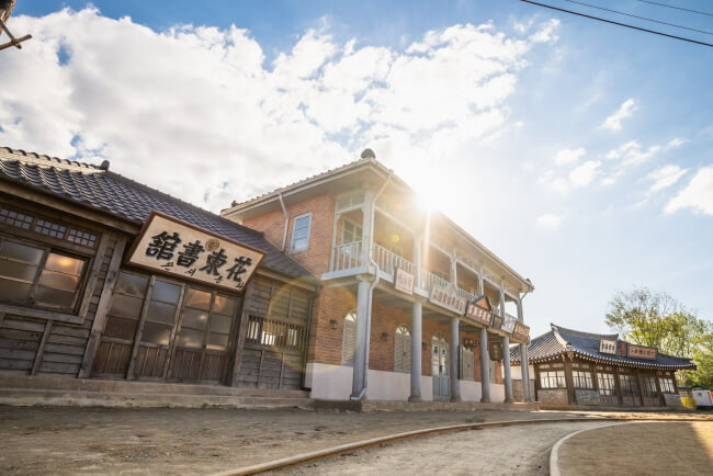 Lokasi Syuting Drama Mr. Sunshine di Studio Sunshine Land Nonsan Telah Dibuka!