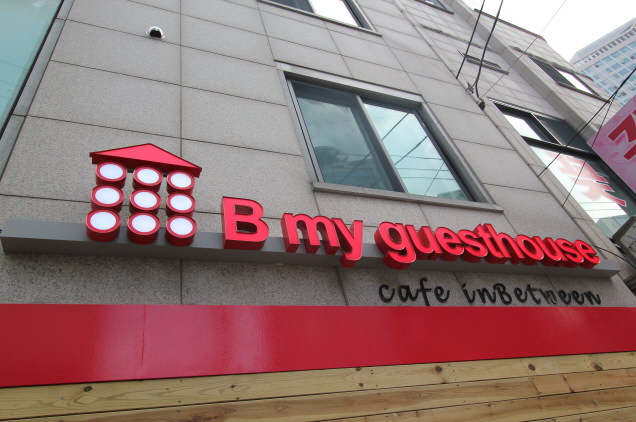 B My Guesthouse