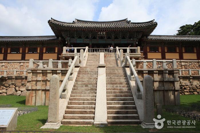 Kuil Gyeongju Bulguksa  [UNESCO World Heritage]