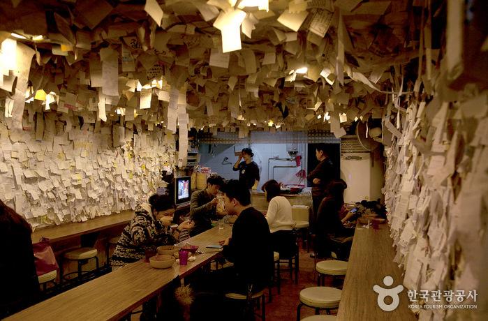Restoran Teumsae Ramyeon
