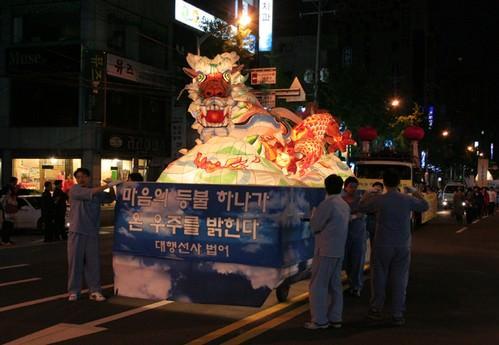 Festival Lampion Teratai Busan