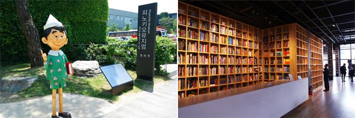 Pinocchio Museum & Paju Book City