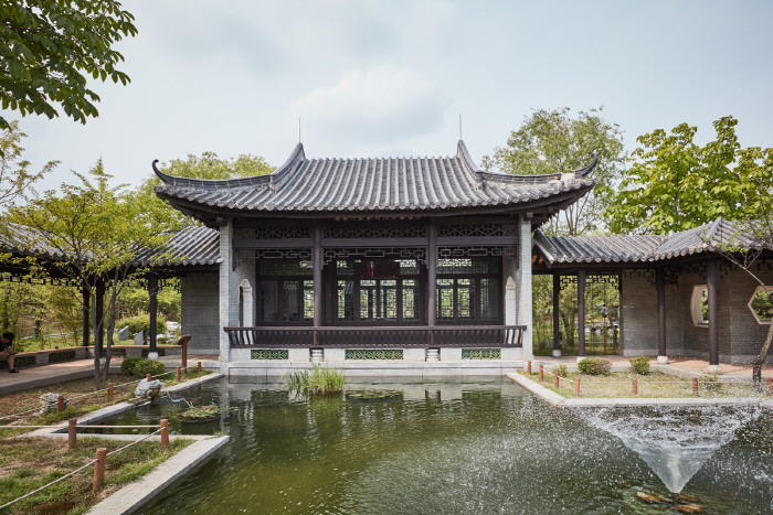 Kebun Wolhwawon