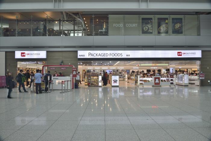SM Duty Free - Cabang Bandara Incheon