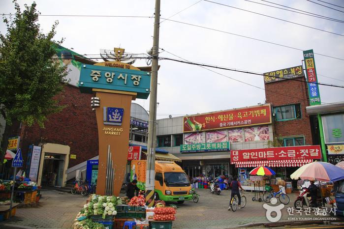 Pasar Gyeongju Jungang
