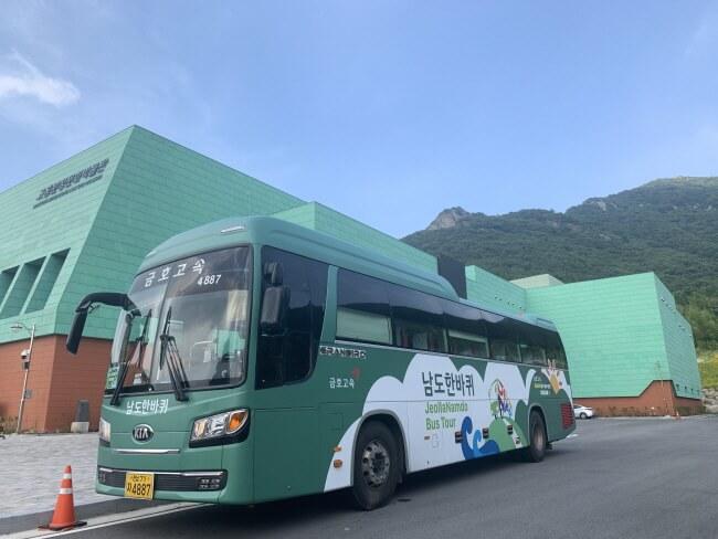 Bepergian ke Selatan Musim Panas Ini dengan Wisata Bus JeollaNamdo
