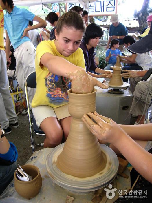 Festival Gangjin Celadon