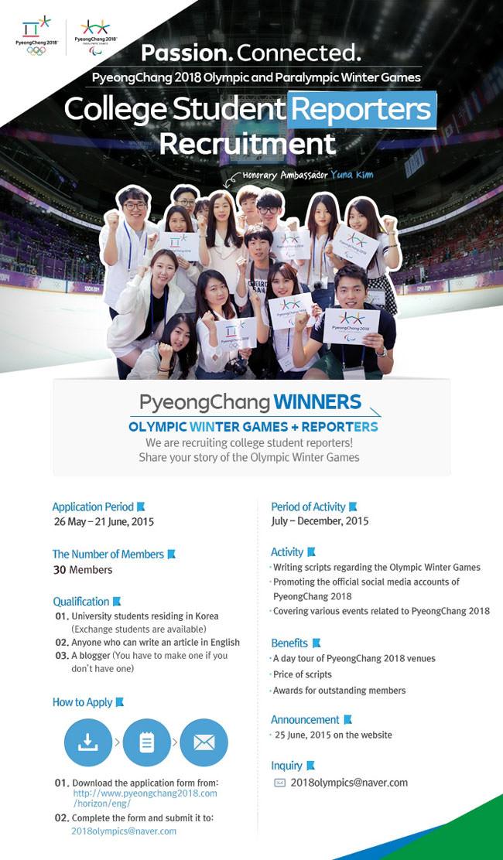 2018 PyeongChang akan Merekrut Wartawan Mahasiswa Asing di Korea Selatan