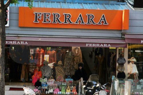 Ferrara Korea