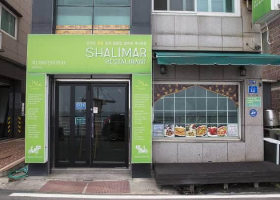 image_Shalimar Restaurant