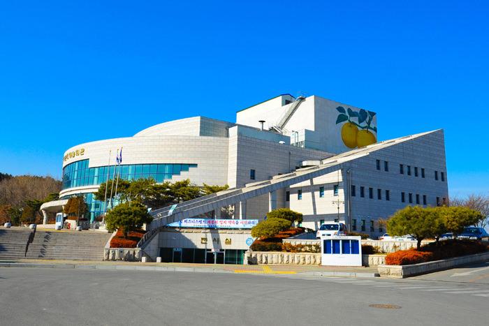 Sejong Culture & Arts Center