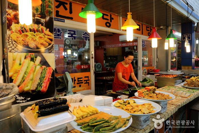 Wonju Jungang Market