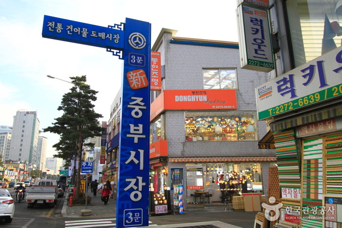 Pasar Jungbu Seoul