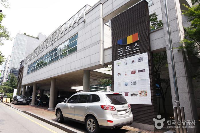 Korea Culture House (KOUS)
