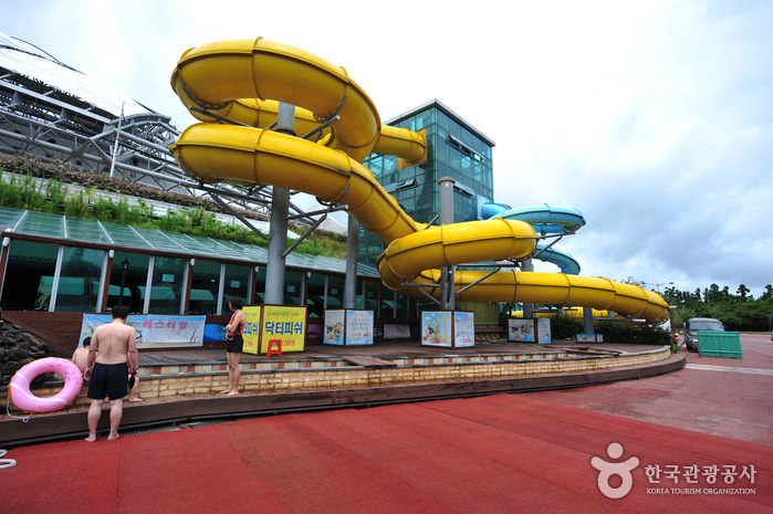 Jeju Waterworld