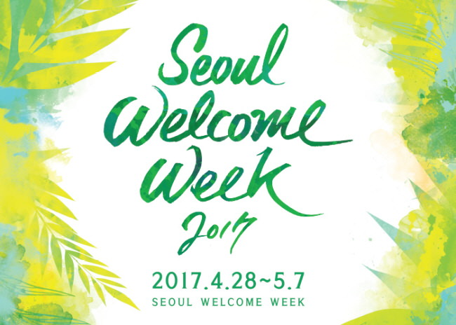 """Jangan lewatkan """"Seoul Welcome Week 2017"""" untuk pengunjung internasional!"""
