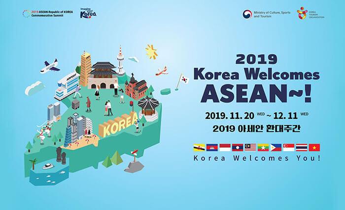 [ ASEAN WELCOME WEEK 2019 ]