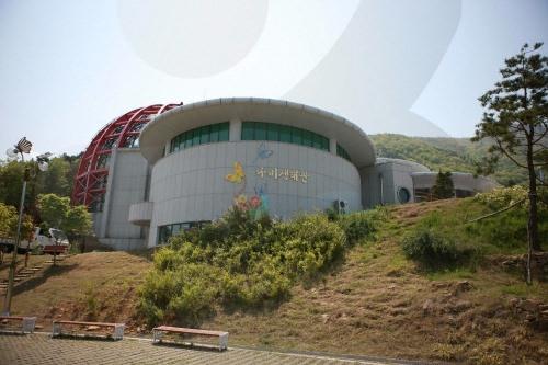 Taman Kupu-Kupu Namhae