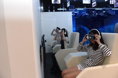 MBC World