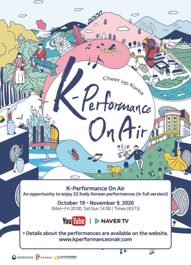 Tonton K-Performance On Air Gratis