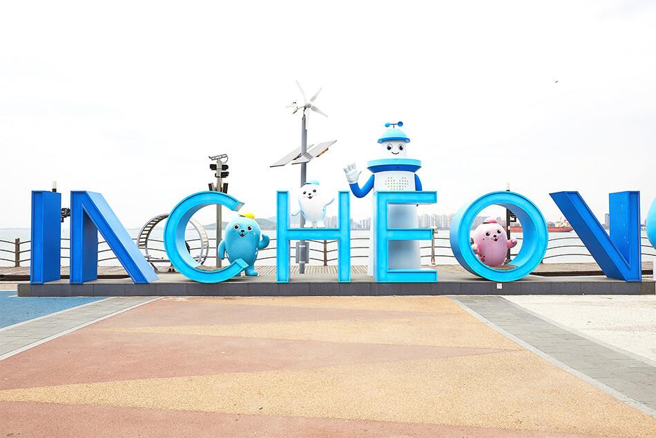 Ayo Jelajahi Incheon Bersama Feel the Rhythm of Korea!