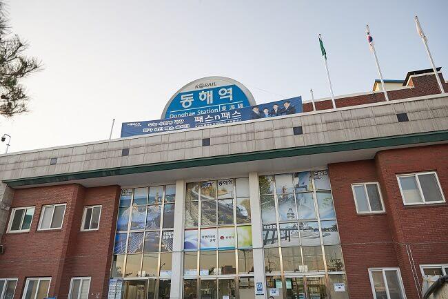 Naik KTX ke Donghae
