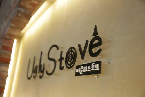 Restoran Ugly Stove