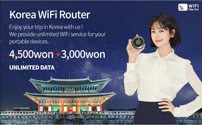 WiFi Router Korea