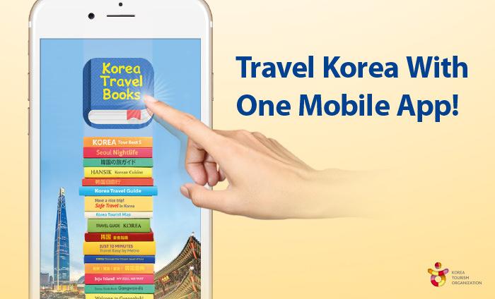 [Korea] Bebagai Pilihan Buku Perjalanan dalam Satu Aplikasi, Korea Travel Books!