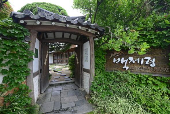 image_Baeckjeryung Gyeongsangnam-do