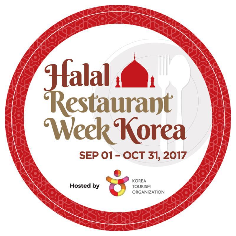 'Halal Restaurant Week' Hadir Kembali di Korea!!