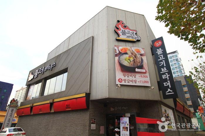 Restoran Bulgogi Brothers - Cabang Suwon Ingye