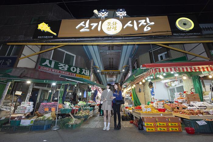 Pasar Singi (Gabungan)