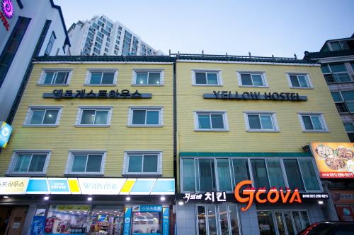 Sum Yellow Hostel [Korea Quality]