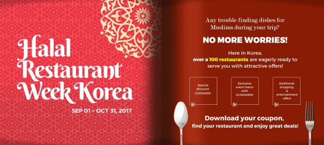 Wisatawan Muslim, Nikmati Korea tanpa Perlu Khawatir! Halal Restaurant Week