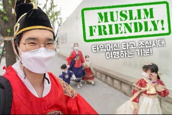 Seharian Keliling Seoul, KOREA! Seru Banget!! 하루동안 서울에서 외국인처럼 가족 여행을 했어요!