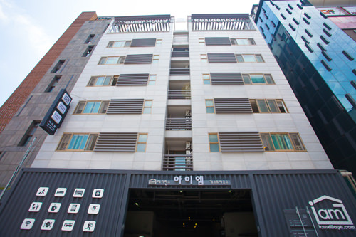 IAM Residence & Guesthouse - Goodstay