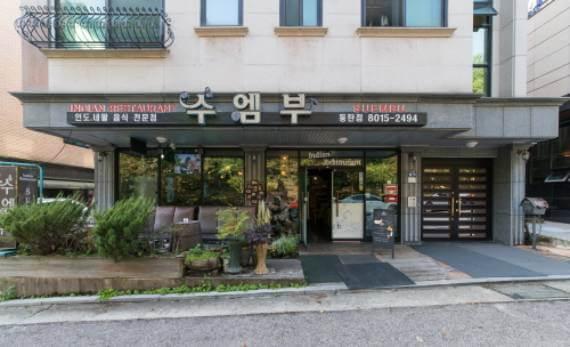 Photo_Suembu Gyeonggi-do