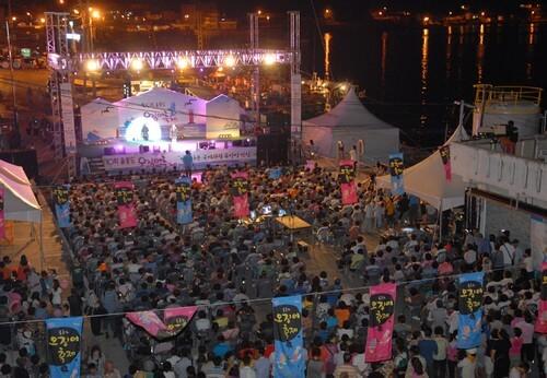 Festival Ulleungdo Squid
