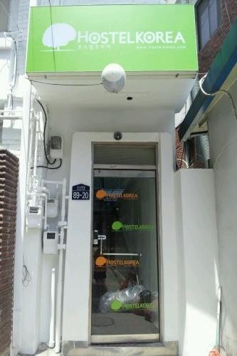 5 HostelKorea