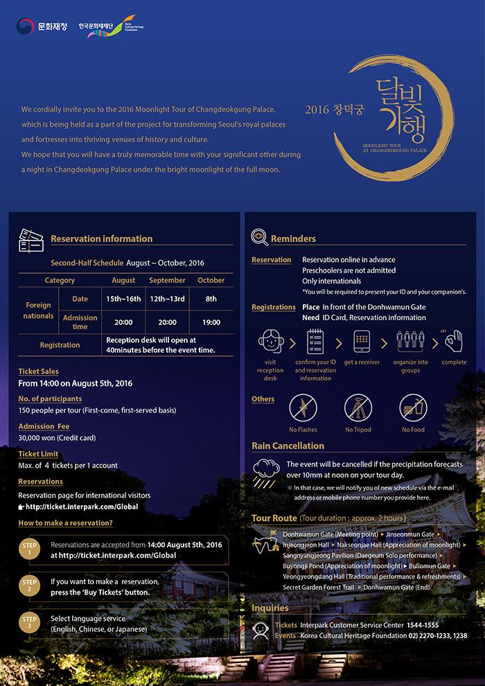 Tur Moonlight di Istana Changdeokgung - Jadwal Bagian kedua