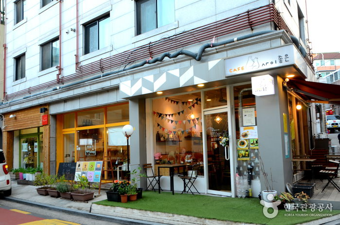 Desa Seochon