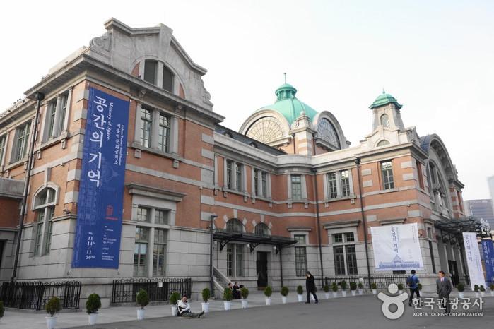 Culture Station Seoul 284 (Sebelumnya Seoul Station)