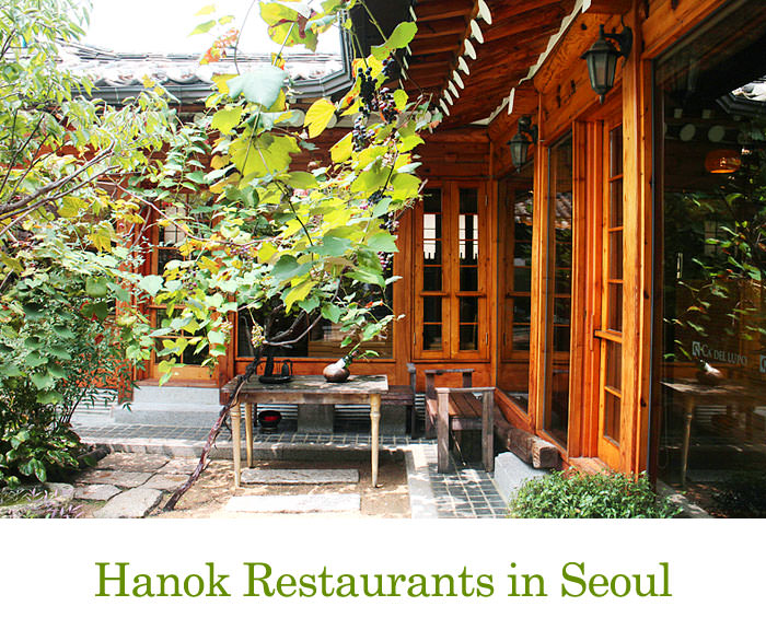 Restoran Hanok di Seoul
