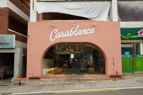image_CASABLANCA SEOUL