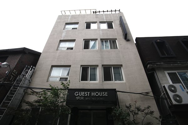 Myeongdong Guest house - Goodstay