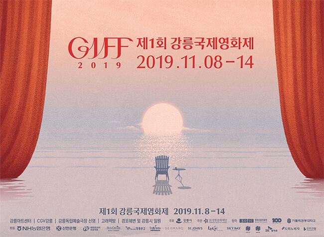 Festival Film Internasional Gangneung Diluncurkan 8 November