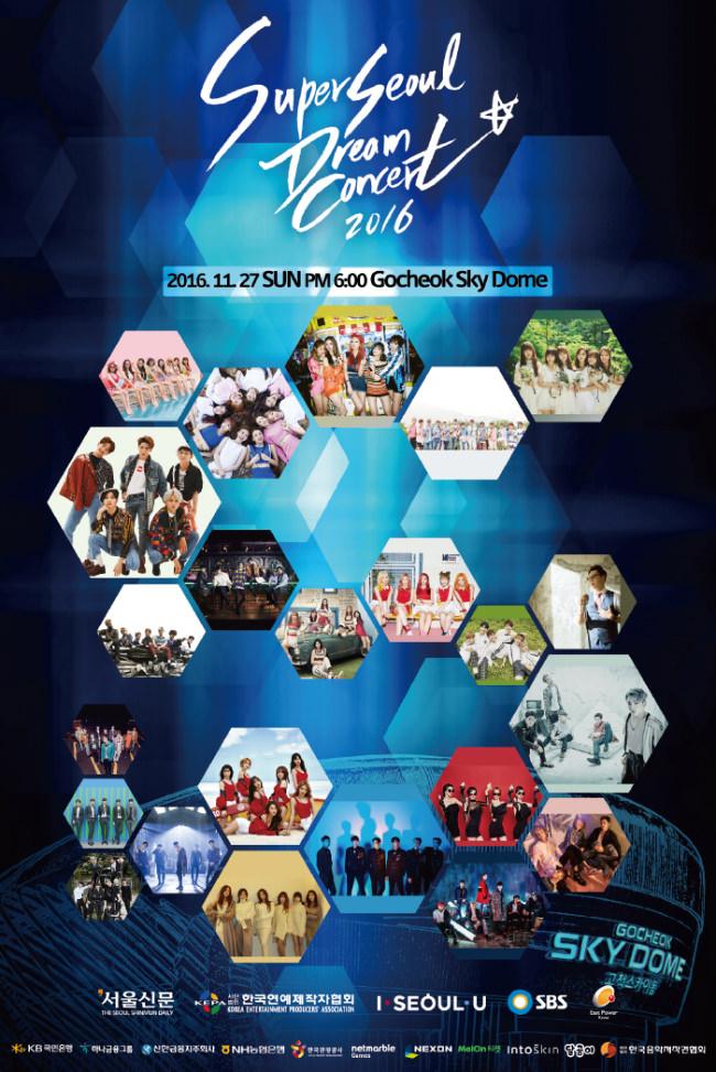 Perekrutan Peserta Internasional untuk Super Seoul Dream Concert 2016