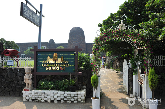 Museum Coklat di Seogwipo, Jeju