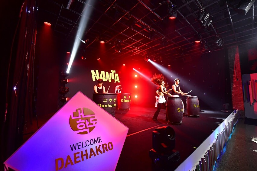 "Festival Seni Pertunjukan Korea ""Welcome Daehakro"" Dibuka"